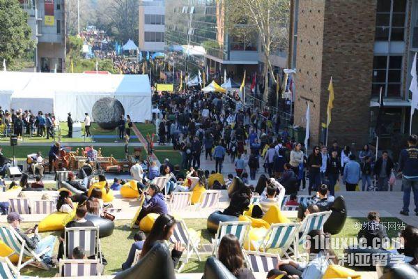 新南威尔士大学开学日期