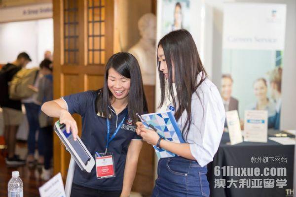 昆士兰大学在中国的认可度