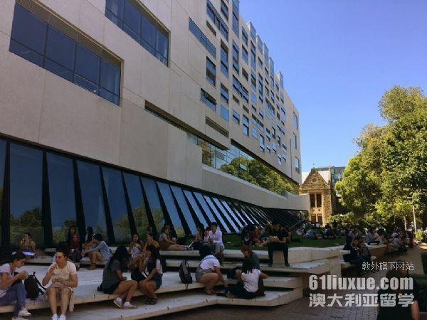 墨尔本大学建筑学