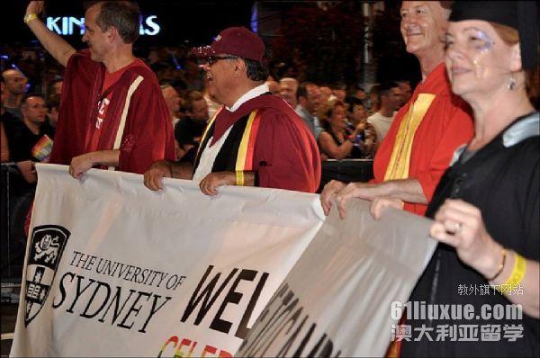 悉尼大学传播学研究生