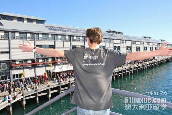 澳洲八大名校生物专业排名
