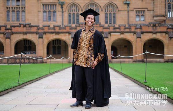澳洲国立大学研究生好申请吗