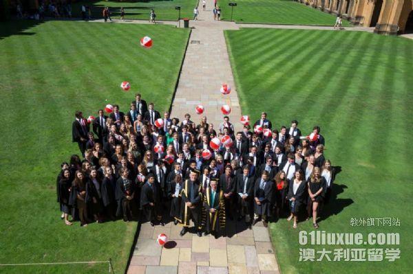 悉尼大学2021全球排名