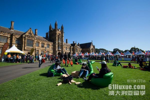 悉尼大学会计专业申请条件