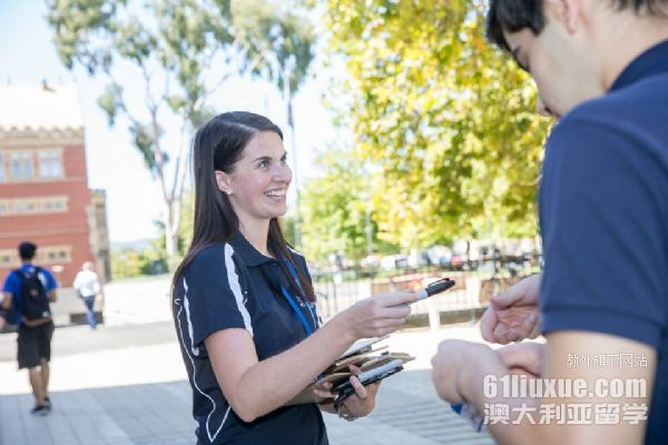 澳洲莫道克大学运动管理专业