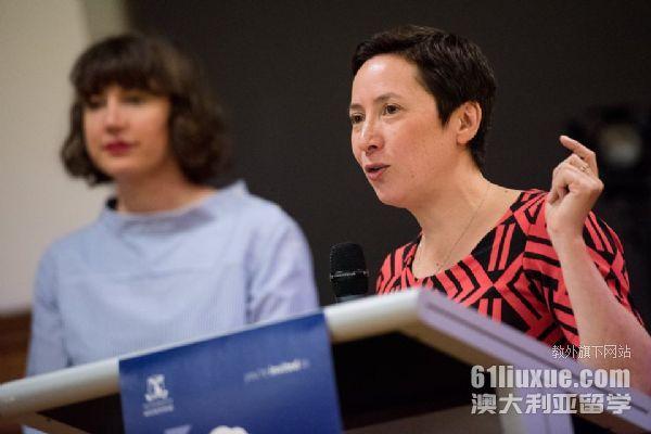 皇家墨尔本理工大学在澳洲排名
