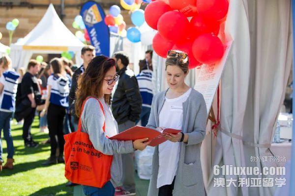 三本学生申请悉尼大学