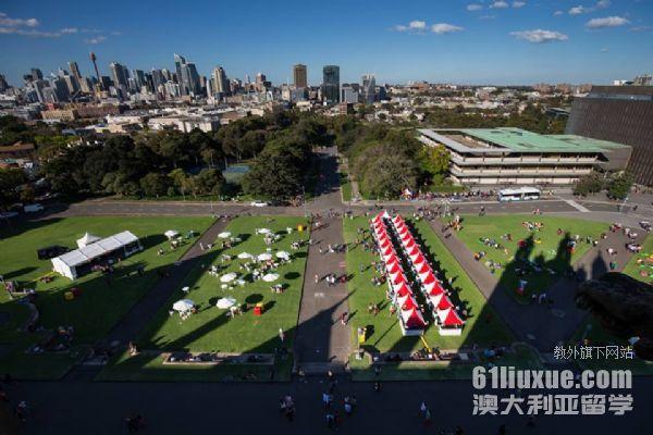 澳洲国立大学vs悉尼大学哪个好