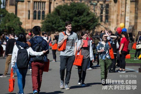 西澳大学语言班开学日期