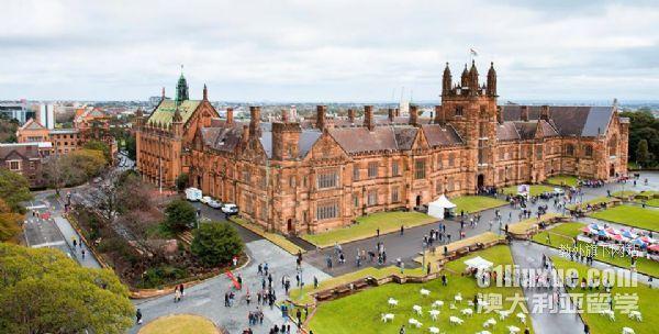 悉尼大学留学申请条件
