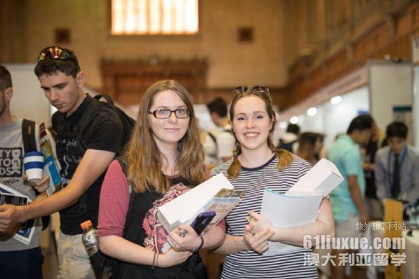 澳洲八大高考留学