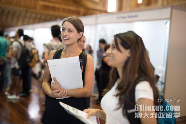 澳洲大学高考分留学申请