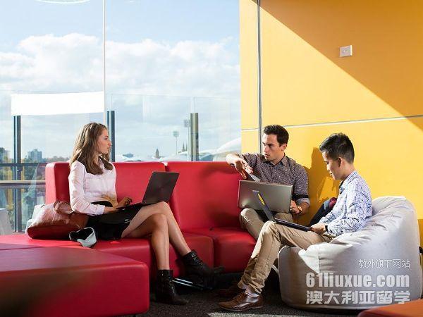高考生留学澳洲