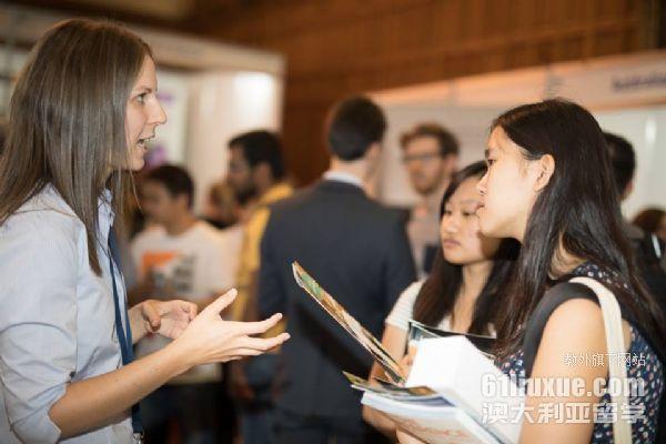 澳洲留学对高考成绩的要求