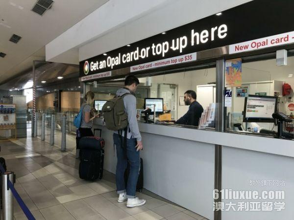 澳大利亚留学安全么