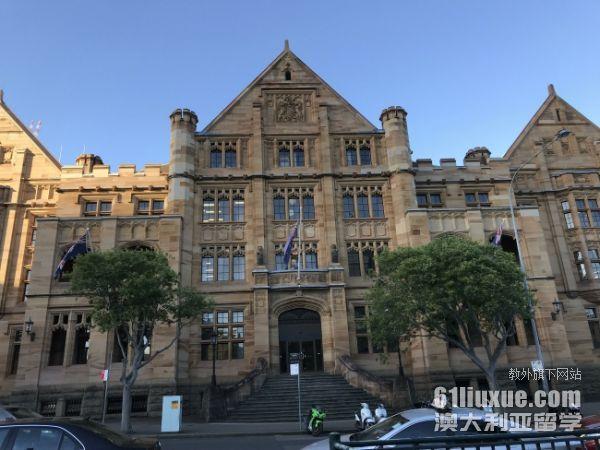 悉尼科技大学预科