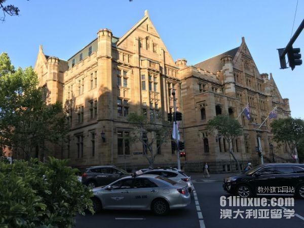 2022年西澳大学排名