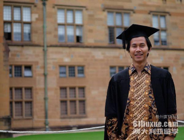 悉尼和新南威尔士大学哪个好