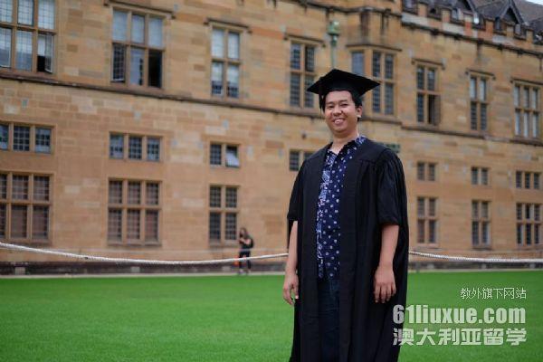 悉尼大学研究生留学费用一览表