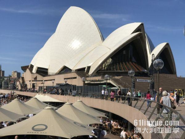 澳大利亚留学毕业工签