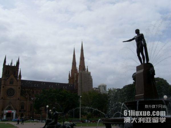 澳洲留学财产证明需要多少钱
