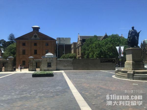 澳洲建筑专业大学有哪些