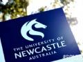 澳洲留学纽卡斯尔大学怎么样